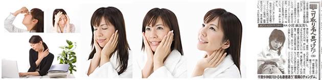 目の専門治療